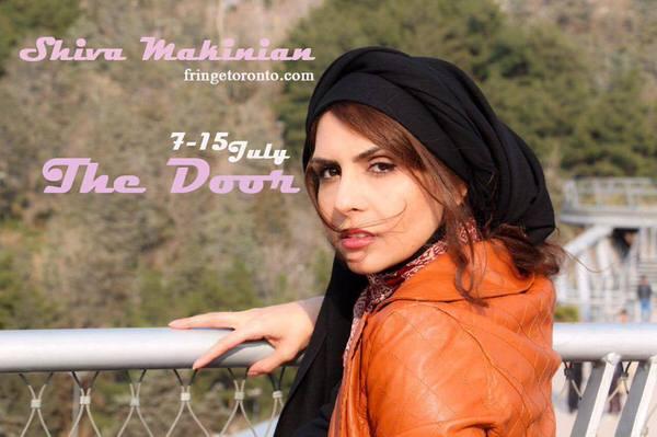 نمایشی از ایران، به زبان انگلیسی، در جشنواره تأتر تورنتو