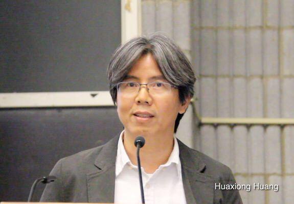 Huaxiong Huang