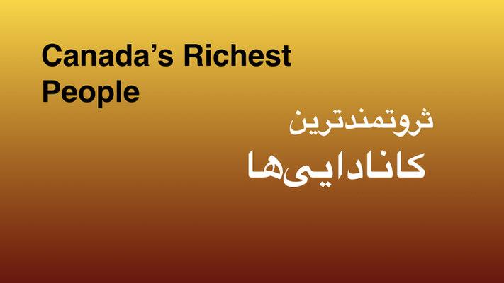 Canada-richest