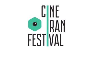 جشنواره فیلمهای ایرانی در تورنتو