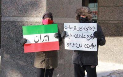 حمایت گروهی از ایرانیان تورنتو، از تظاهرات اعتراضی مردم ایران