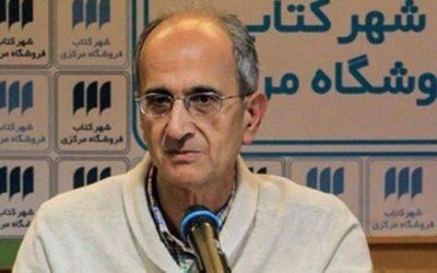 کانادا پرونده مرگ مشکوک استاد ایرانی- کانادایی را پیگیری میکند؟