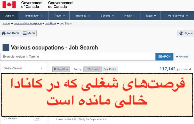 jobs-canada
