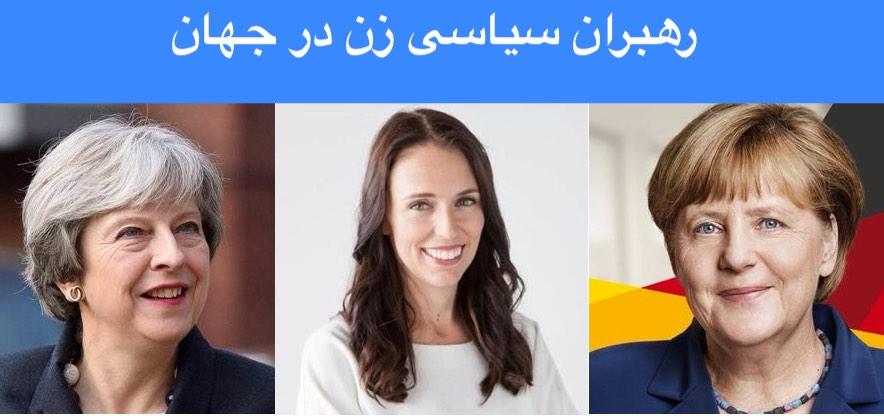 women-leaders