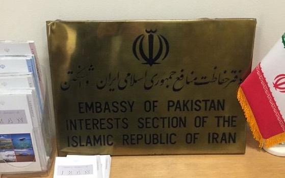 US-Iran-Pakistan-embassy