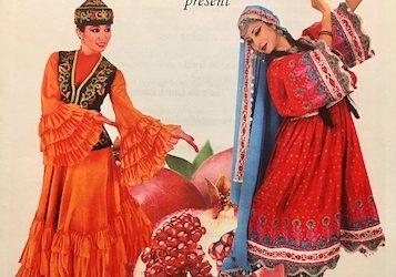 باغ انار: رقصها و موسیقی کشورهای آسیای میانه