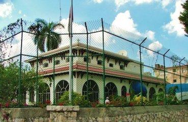 چرا دیپلماتهای کانادایی در کوبا، به شکل مرموزی بیمار میشوند؟