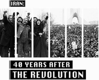 ایران، چهل سال بعد از انقلاب، سخنرانی رامین جهانبگلو در دانشگاه رایرسون