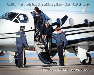 پلیس فدرال کانادا شبکه بزرگ پولشویی و قاچاق مواد مخدر که با ایران هم در رابطه بوده است را کشف کرد